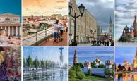 Moscow in one day - a walk for good weather