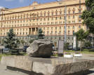 Solovetsky Stone in Moscow in honour of victims of political persecution
