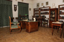 Museum of Literature of Silver Age