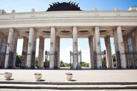 Gorky Central Park of Culture and Leisure